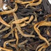 Superior Golden Yunnan (GFOP)